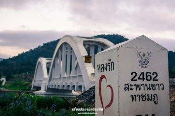สะพานขาวทาชมภู
