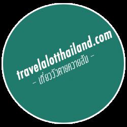 TRAVELALOTTHAILAND.COM