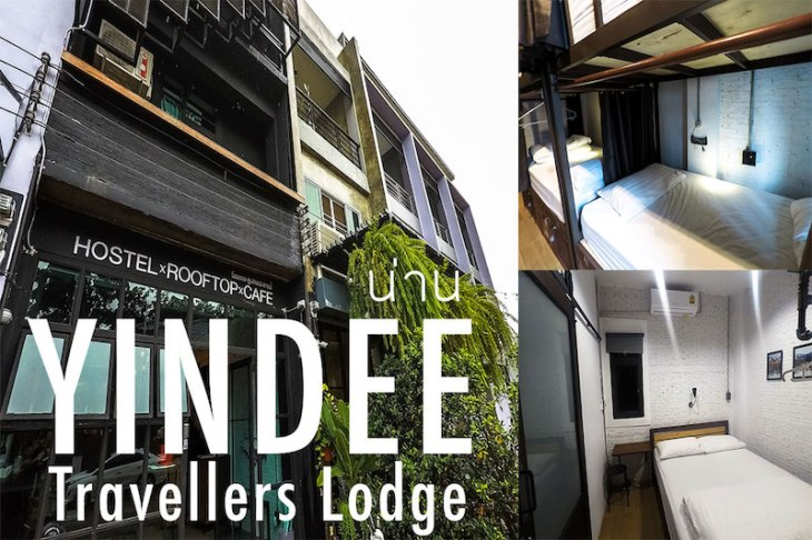 Yindee-Travellers-Lodge-for-web