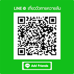 Line-@- for web