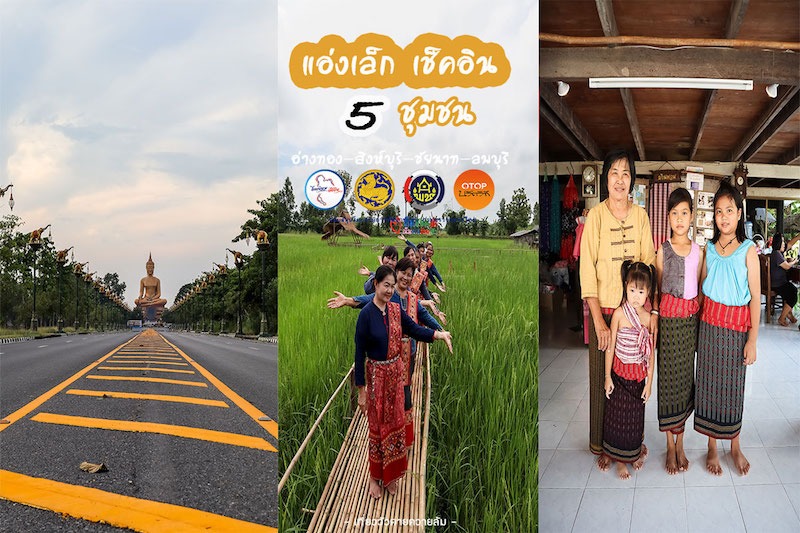 cover-เส้นทาง-9-for-web